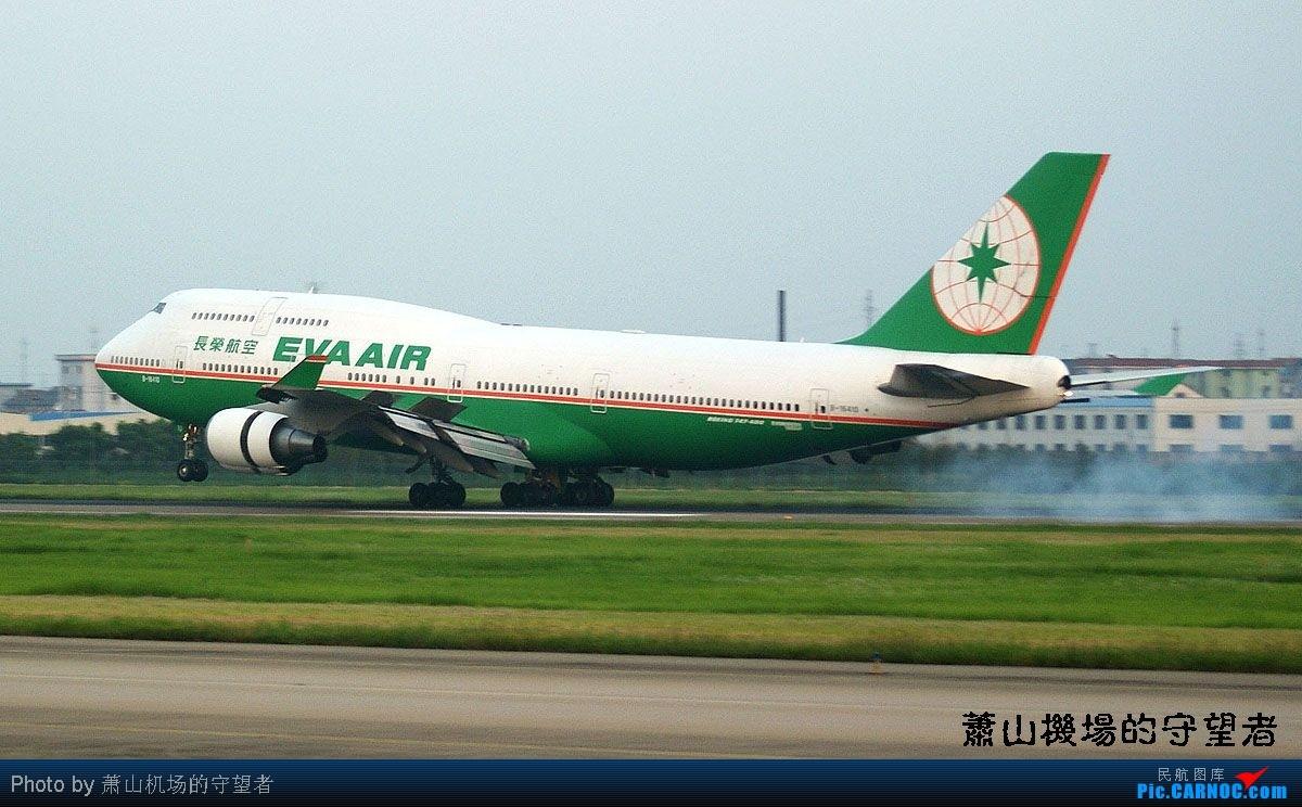 Re:[原创]【杭州飞友会】HGH重返07神仙位 BOEING 747-400 B-16410 中国杭州萧山机场