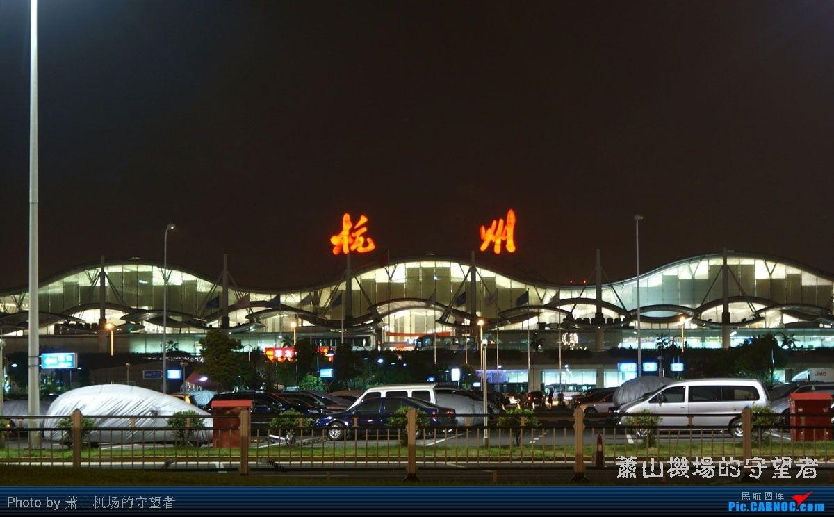 Re:[原创]【杭州飞友会】HGH重返07神仙位 BOEING 747-400 B-16410 中国杭州萧山机场 中国杭州萧山机场