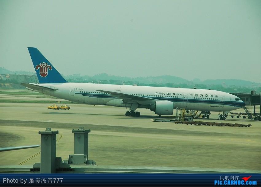 [原创]09夏秋回乡,返蓉记录 CZ+MU+CA体验国内航空三巨头 BOEING 777-200 B-2053 中国广州白云机场