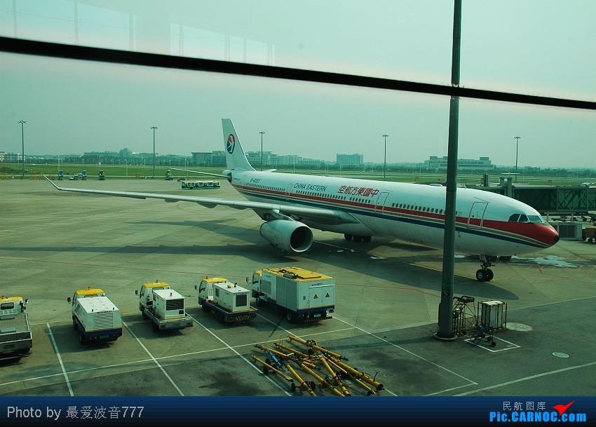 Re:[原创]09夏秋回乡,返蓉记录 CZ+MU+CA体验国内航空三巨头 AIRBUS A330-300 B-6097 中国广州白云机场