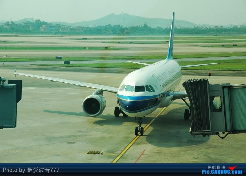Re:[原创]09夏秋回乡,返蓉记录 CZ+MU+CA体验国内航空三巨头 AIRBUS A320-200 B-6282 中国广州白云机场