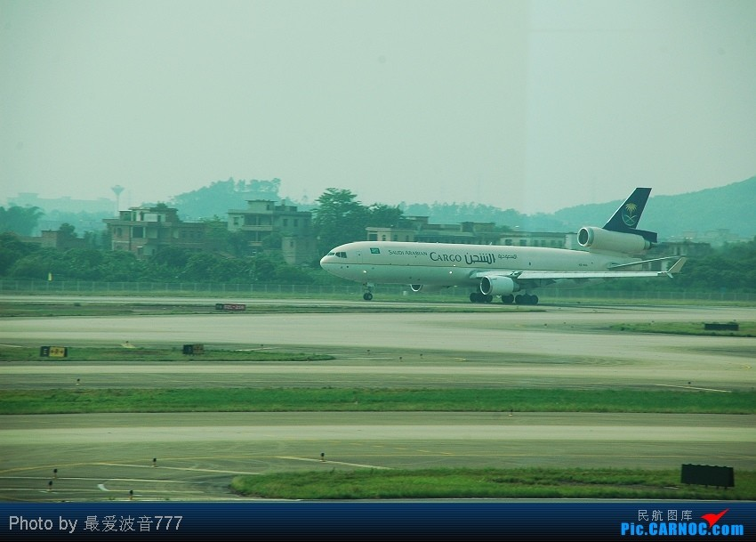 Re:[原创]09夏秋回乡,返蓉记录 CZ+MU+CA体验国内航空三巨头 BOEING 777-200 B-2053 中国广州白云机场 中国广州白云机场