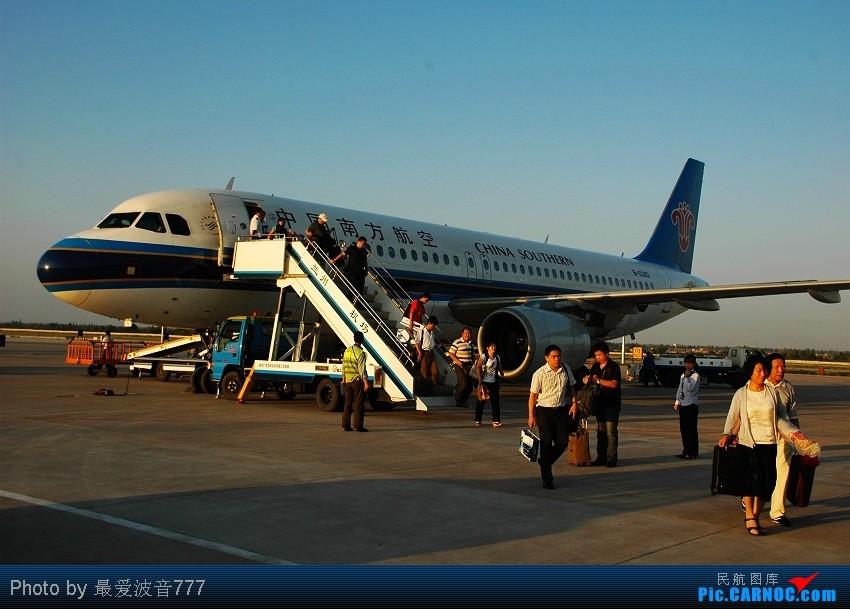 Re:[原创]09夏秋回乡,返蓉记录 CZ+MU+CA体验国内航空三巨头 AIRBUS A320-200 B-6282 中国兰州中川机场