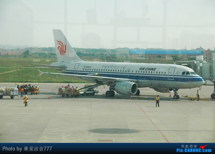 Re:[原创]09夏秋回乡,返蓉记录 CZ+MU+CA体验国内航空三巨头 AIRBUS A319-100 B-6044 中国兰州中川机场