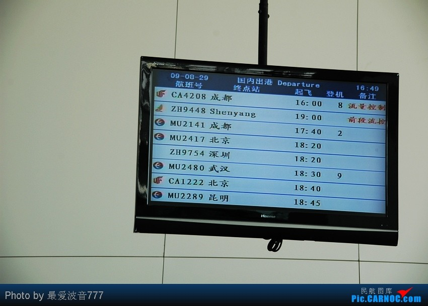 Re:[原创]09夏秋回乡,返蓉记录 CZ+MU+CA体验国内航空三巨头 AIRBUS A319-100 B-6044 中国兰州中川机场 中国兰州中川机场