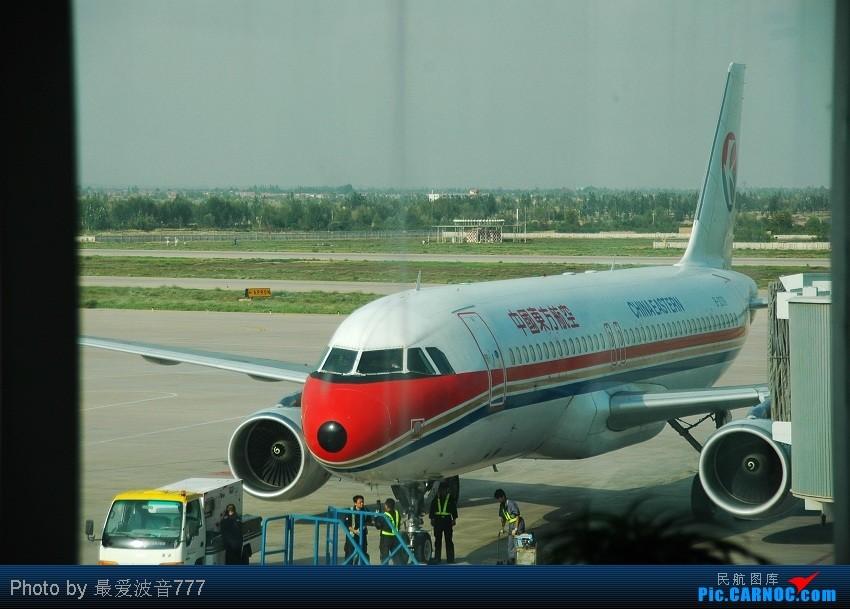 Re:[原创]09夏秋回乡,返蓉记录 CZ+MU+CA体验国内航空三巨头 AIRBUS A320-214 B-2379 中国兰州中川机场