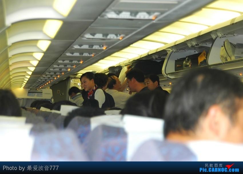Re:[原创]09夏秋回乡,返蓉记录 CZ+MU+CA体验国内航空三巨头 EMBRAER ERJ-145 B-3057 中国兰州中川机场