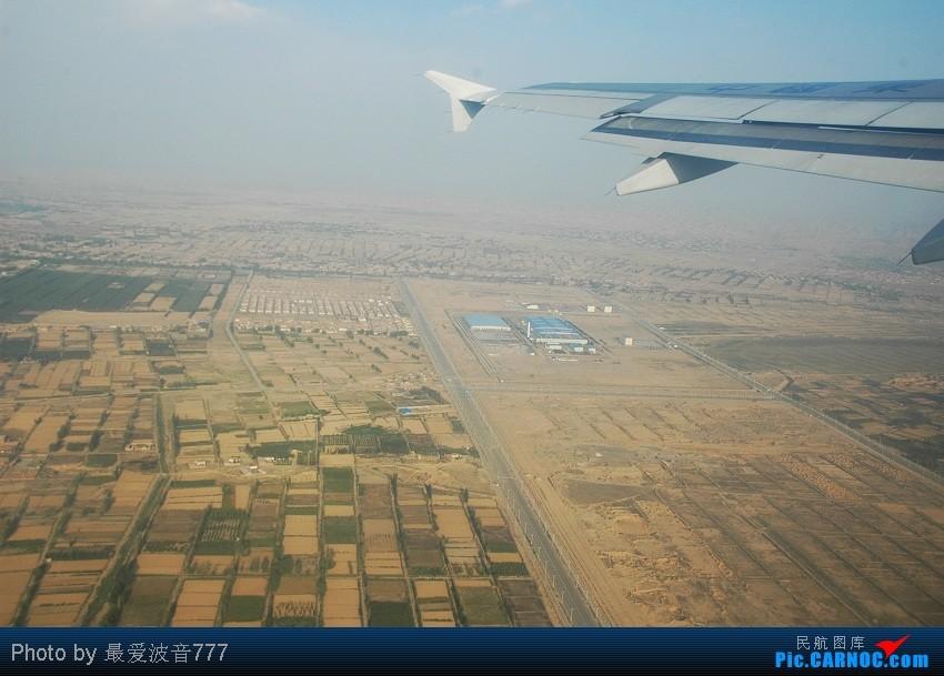 Re:[原创]09夏秋回乡,返蓉记录 CZ+MU+CA体验国内航空三巨头 EMBRAER ERJ-145 B-3057 中国兰州中川机场 中国兰州中川机场