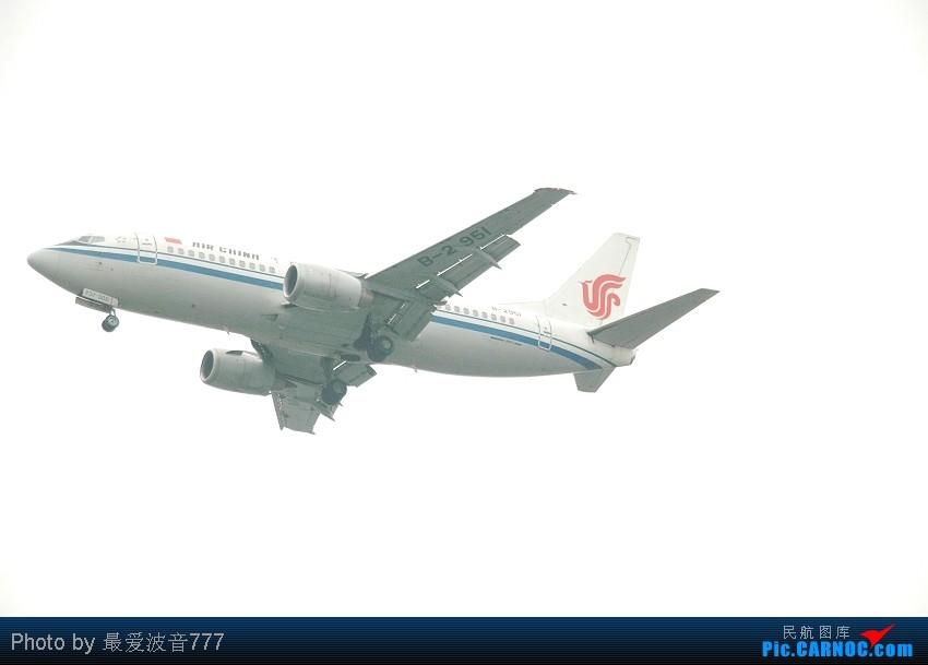 Re:[原创]09夏秋回乡,返蓉记录 CZ+MU+CA体验国内航空三巨头 BOEING 737-300 B-2951 中国成都双流机场