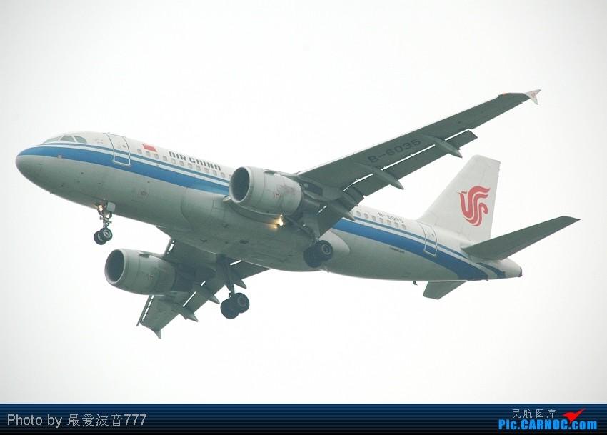 Re:[原创]09夏秋回乡,返蓉记录 CZ+MU+CA体验国内航空三巨头 AIRBUS A319-100 B-6035 中国成都双流机场