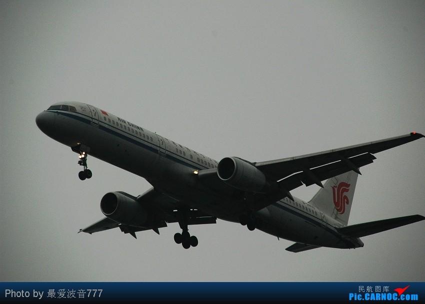 Re:[原创]09夏秋回乡,返蓉记录 CZ+MU+CA体验国内航空三巨头 BOEING 757-200 B-2839 中国成都双流机场