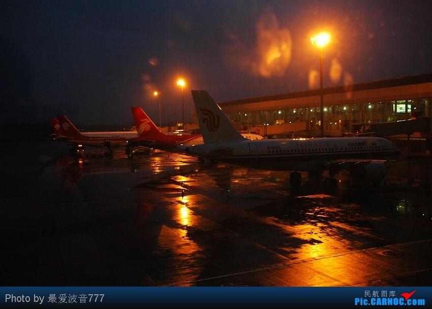 Re:[原创]09夏秋回乡,返蓉记录 CZ+MU+CA体验国内航空三巨头 BOEING 757-200 B-2839 中国成都双流机场 中国成都双流机场