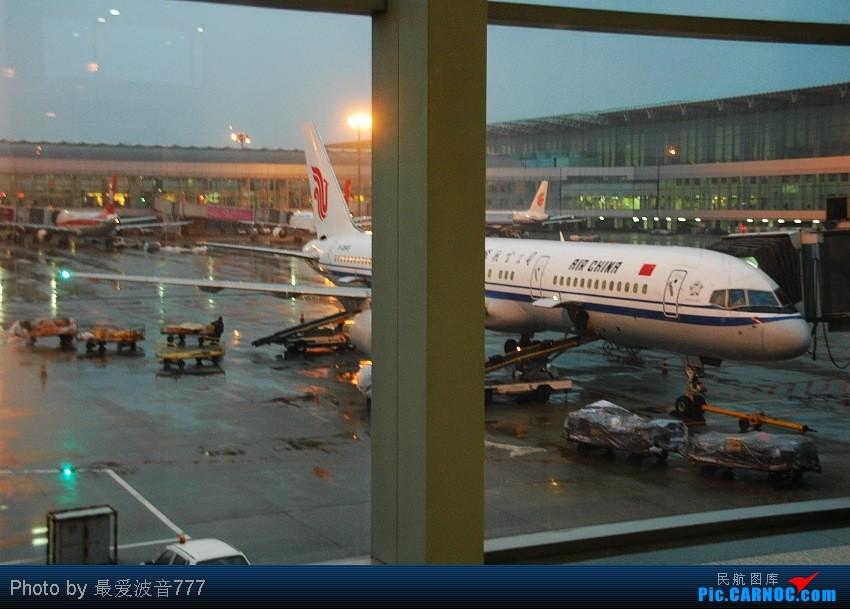 Re:[原创]09夏秋回乡,返蓉记录 CZ+MU+CA体验国内航空三巨头 BOEING 757-200 B-2845 中国成都双流机场