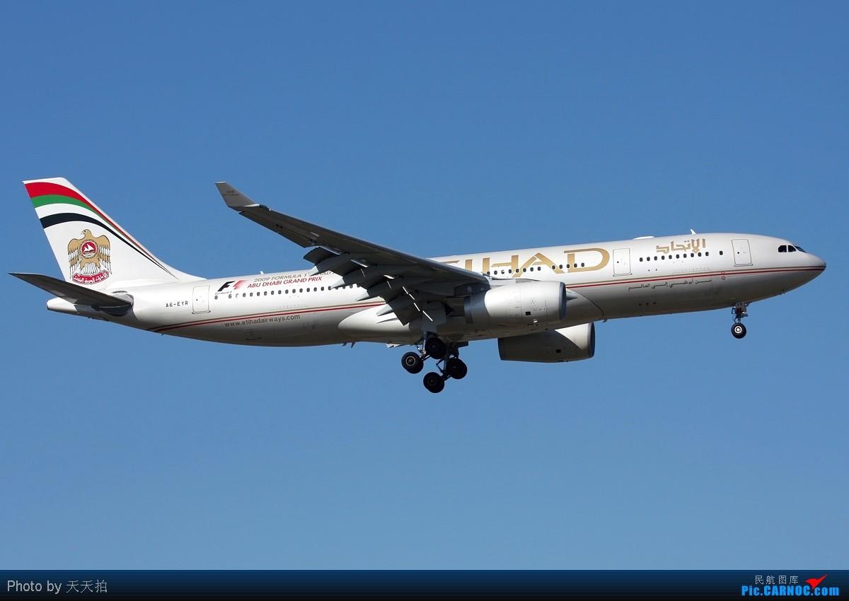 Re:[原创]01东边小路旁拍机好角度 AIRBUS A330 A6-EYR 中国北京首都机场