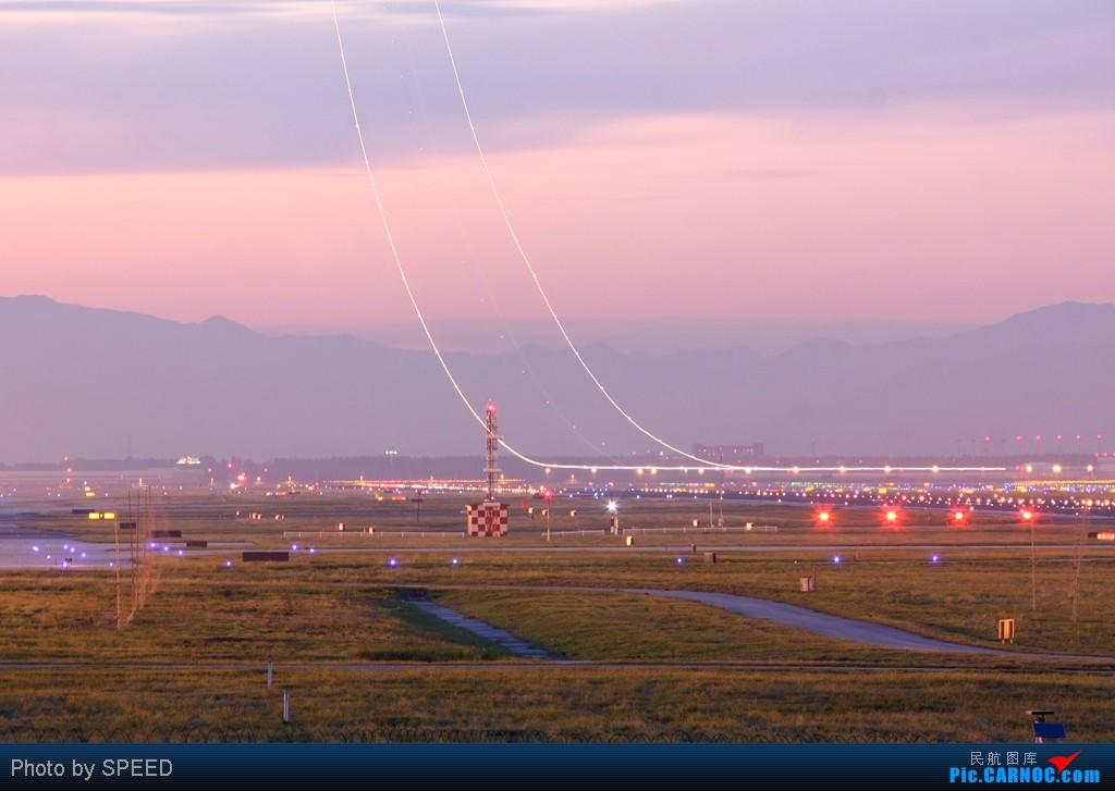 [原创]夜是如此之媚    中国北京首都机场
