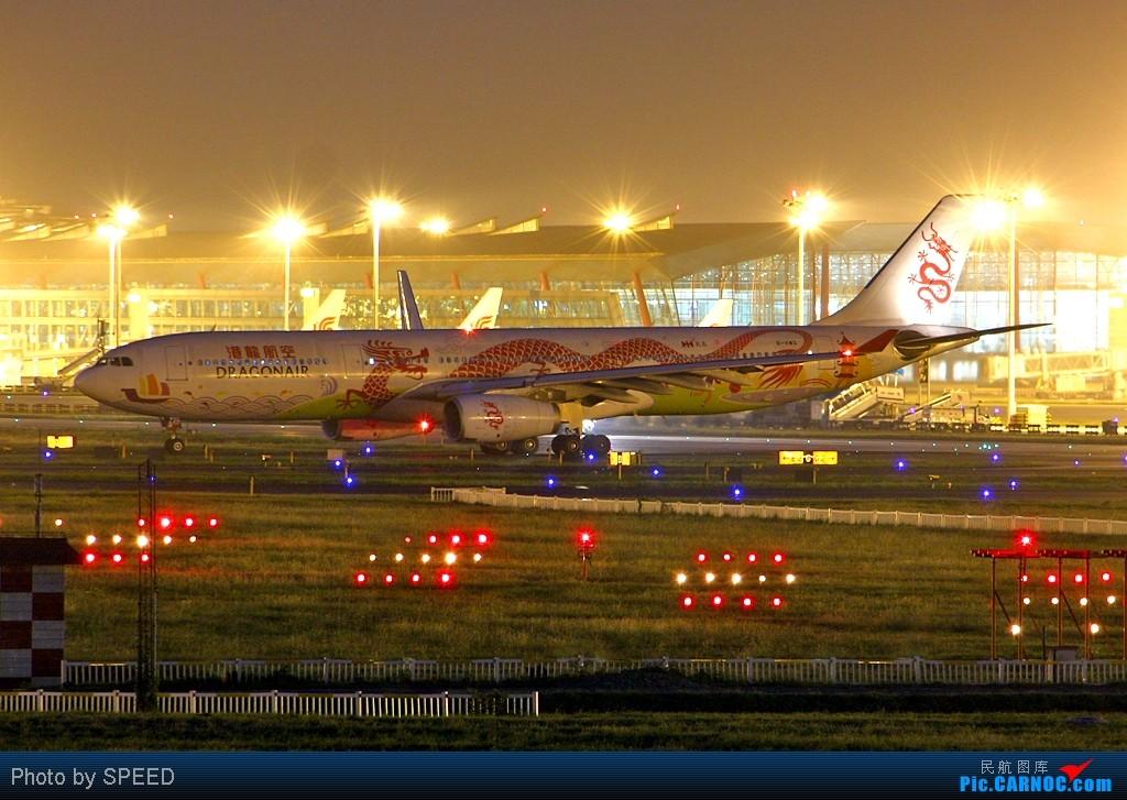 Re:[原创]夜是如此之媚 AIRBUS A330-343X B-HWG 中国北京首都机场