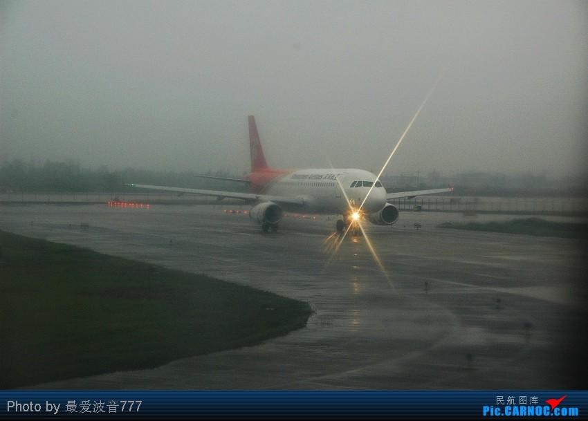 Re:[原创]09夏秋回乡,返蓉记录 CZ+MU+CA体验国内航空三巨头 AIRBUS A321-211 B-6361 中国成都双流机场 中国成都双流机场