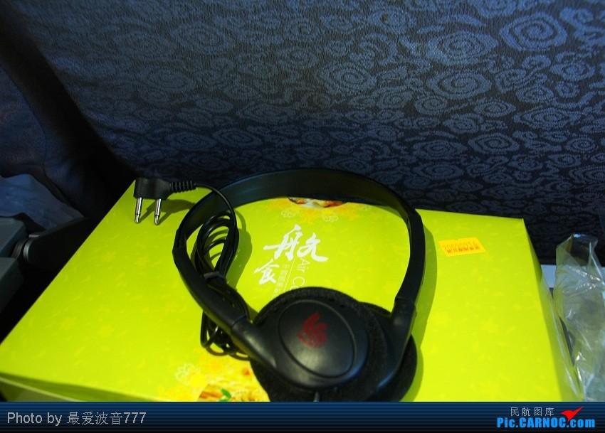 Re:[原创]09夏秋回乡,返蓉记录 CZ+MU+CA体验国内航空三巨头 AIRBUS A321-211 B-6361 中国成都双流机场