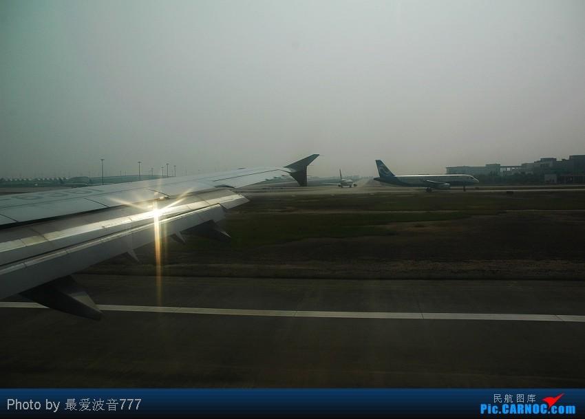 Re:[原创]09夏秋回乡,返蓉记录 CZ+MU+CA体验国内航空三巨头 BOEING 777-200 B-2053 中国广州白云机场