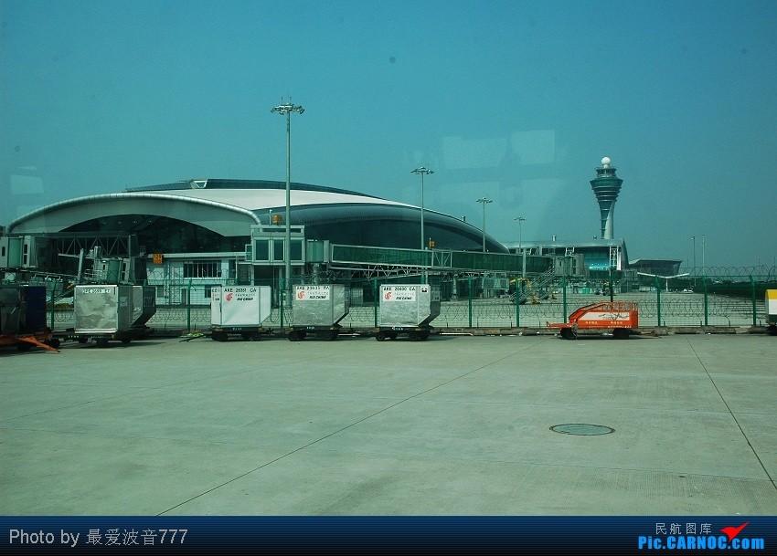Re:[原创]09夏秋回乡,返蓉记录 CZ+MU+CA体验国内航空三巨头 AIRBUS A321-211 B-6361 中国广州白云机场
