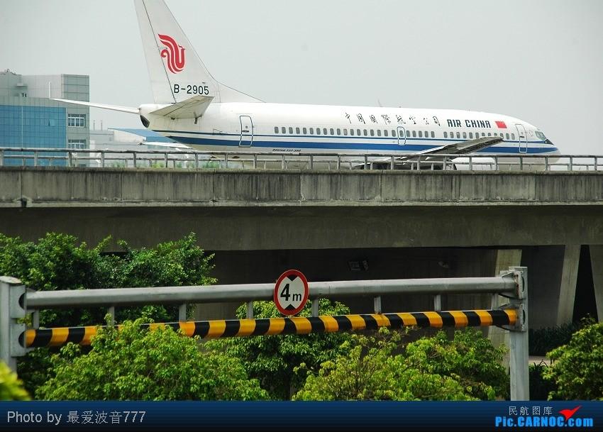 Re:[原创]09夏秋回乡,返蓉记录 CZ+MU+CA体验国内航空三巨头 BOEING 737-300 B-2905 中国广州白云机场