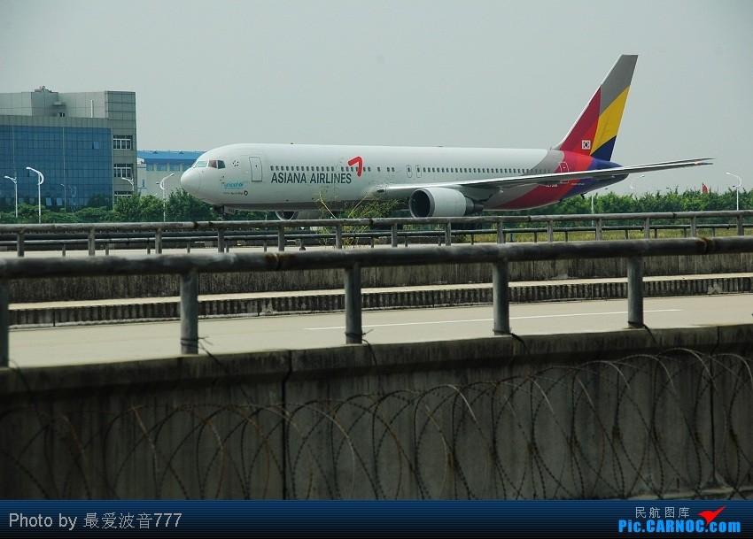 Re:[原创]09夏秋回乡,返蓉记录 CZ+MU+CA体验国内航空三巨头 BOEING 767-300  中国广州白云机场