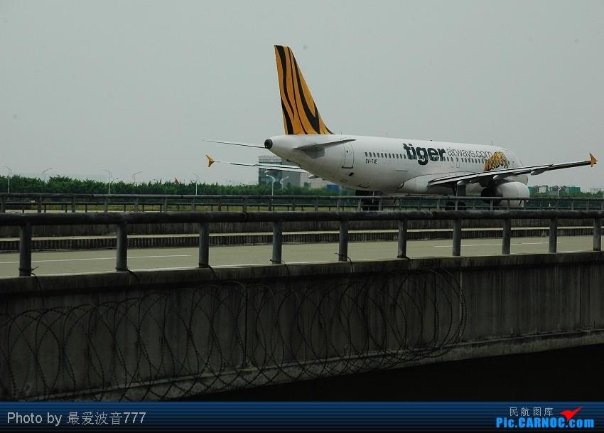 Re:[原创]09夏秋回乡,返蓉记录 CZ+MU+CA体验国内航空三巨头 AIRBUS A320-200  中国广州白云机场