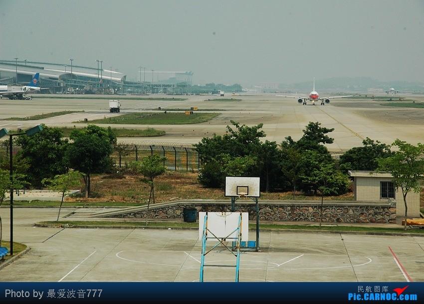 Re:[原创]09夏秋回乡,返蓉记录 CZ+MU+CA体验国内航空三巨头 BOEING 737-700 B-2633 中国广州白云机场