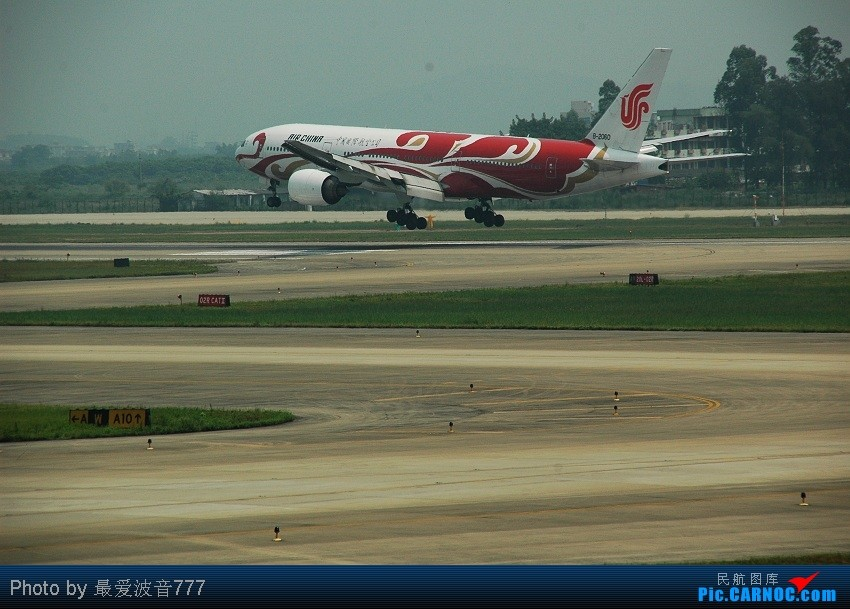 Re:[原创]09夏秋回乡,返蓉记录 CZ+MU+CA体验国内航空三巨头 BOEING 777-200 B-2060 中国广州白云机场