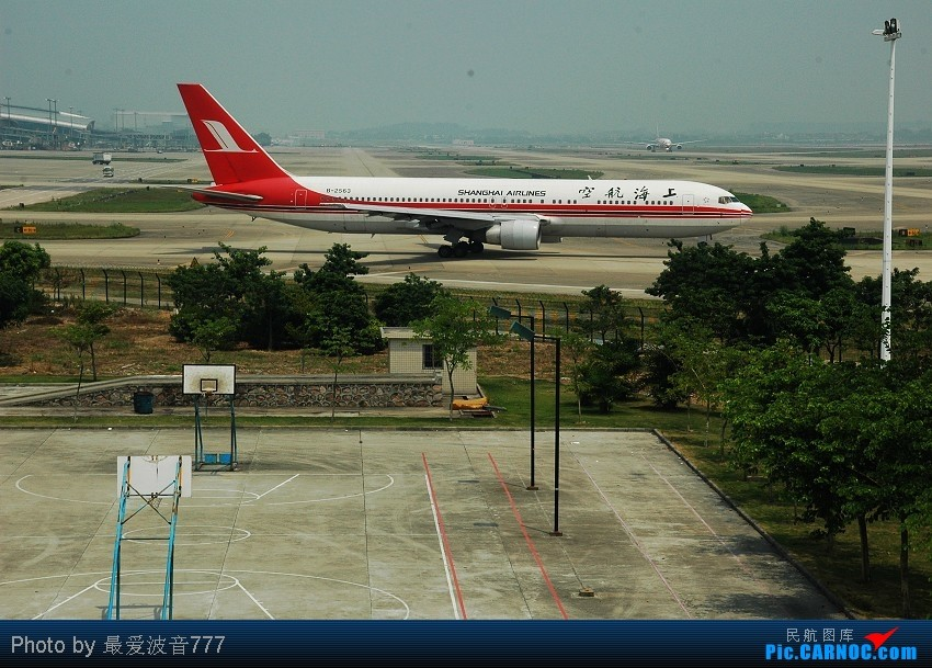 Re:[原创]09夏秋回乡,返蓉记录 CZ+MU+CA体验国内航空三巨头 BOEING 767-300 B-2563 中国广州白云机场