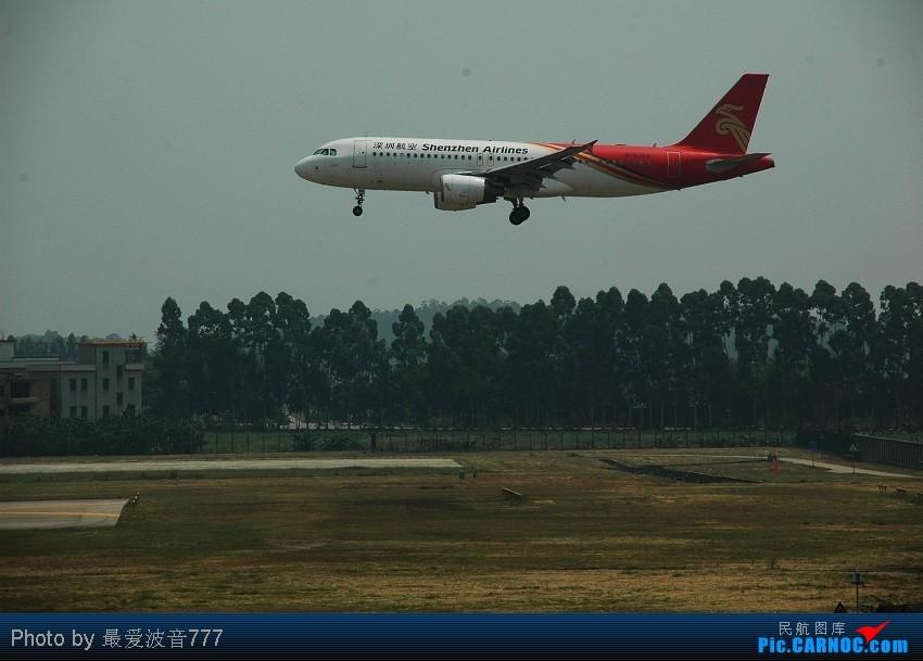 Re:[原创]09夏秋回乡,返蓉记录 CZ+MU+CA体验国内航空三巨头 AIRBUS A320-214 B-6359 中国广州白云机场