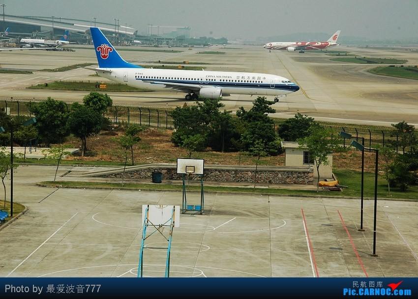 Re:[原创]09夏秋回乡,返蓉记录 CZ+MU+CA体验国内航空三巨头 BOEING 737-800 B-5419 中国广州白云机场