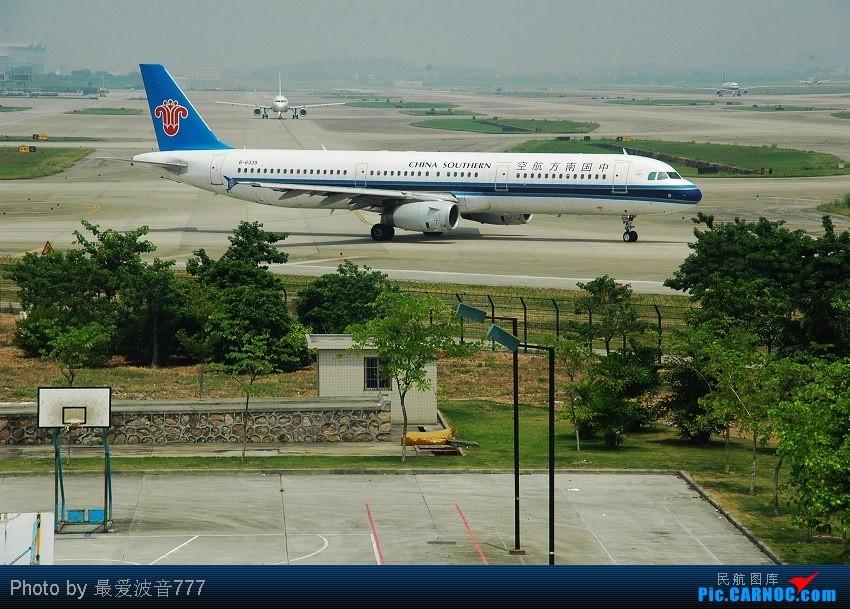 Re:[原创]09夏秋回乡,返蓉记录 CZ+MU+CA体验国内航空三巨头 AIRBUS A321-200 B-6339 中国广州白云机场