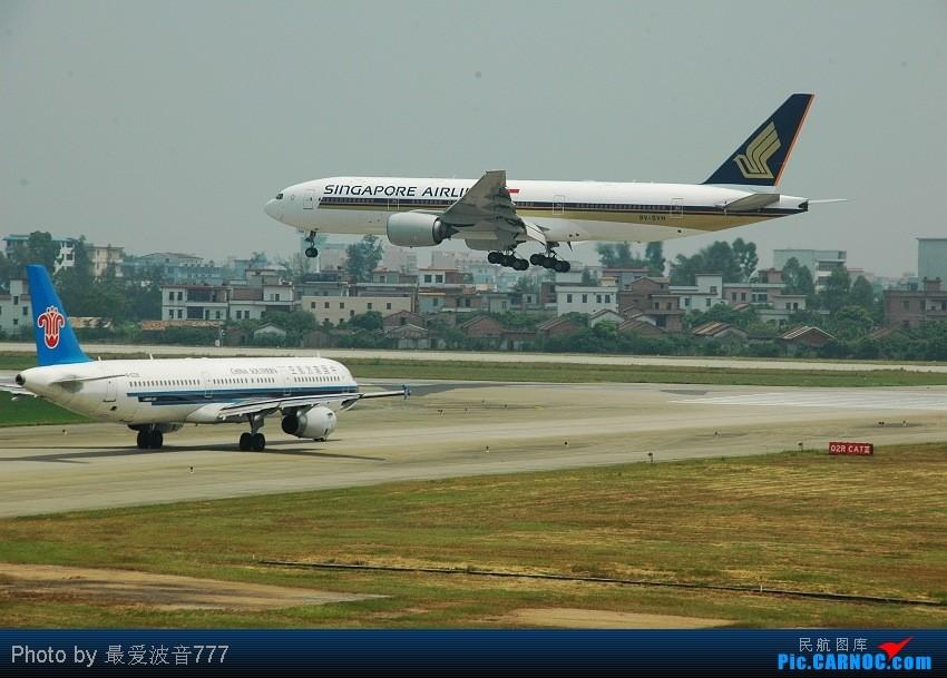 Re:[原创]09夏秋回乡,返蓉记录 CZ+MU+CA体验国内航空三巨头 BOEING 777-212/ER 9V-SVN 中国广州白云机场