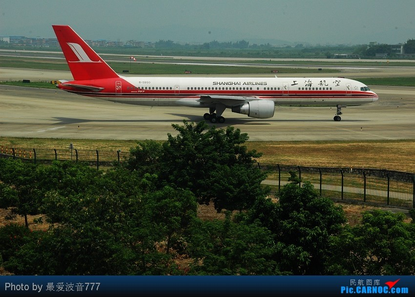 Re:[原创]09夏秋回乡,返蓉记录 CZ+MU+CA体验国内航空三巨头 BOEING 757-200 B-2850 中国广州白云机场
