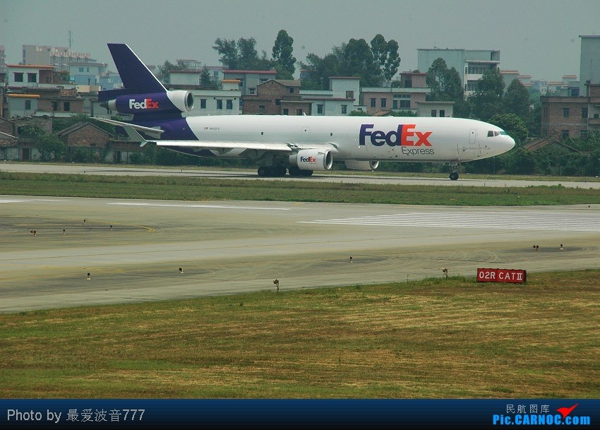 Re:[原创]09夏秋回乡,返蓉记录 CZ+MU+CA体验国内航空三巨头 MCDONNELL DOUGLAS MD-11 B-2850 中国广州白云机场