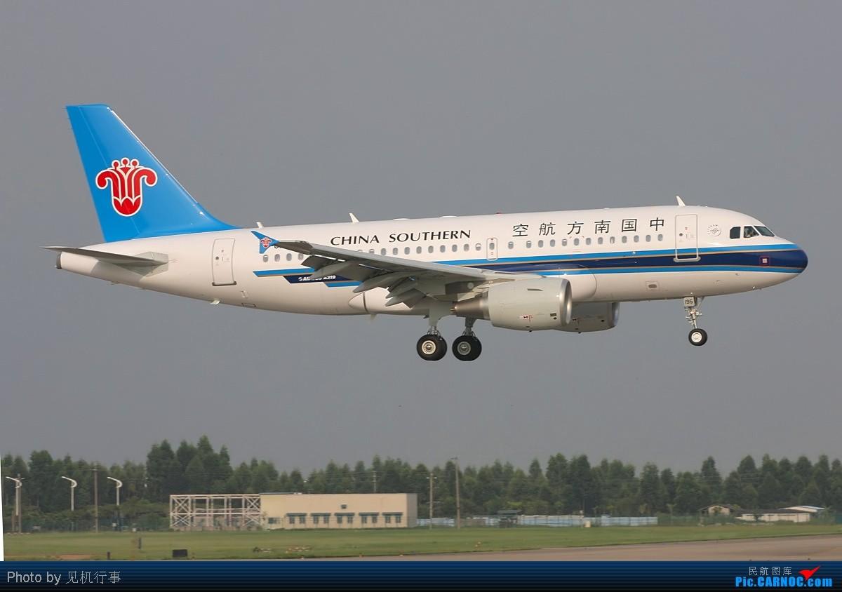 重庆���izd�b��b�_上海 南方 厦门 海南 新华 深圳 国航 东航 重庆 鲲鹏 airbus a319 b