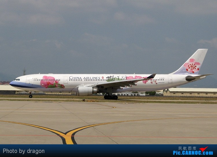 Re:[ 台 北 飛 友 會 ] 華 航 蝴蝶蘭花機 [ 預計今天 10:30 抵達廈門 ] AIRBUS A330-300 B-18305 中国厦门机场