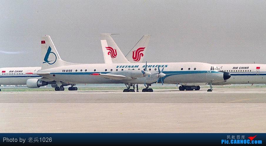 Re:[原创]「福州飞友会」龙兄虎第! ILYUSHIN IL-18  北京首都机场(PEK)