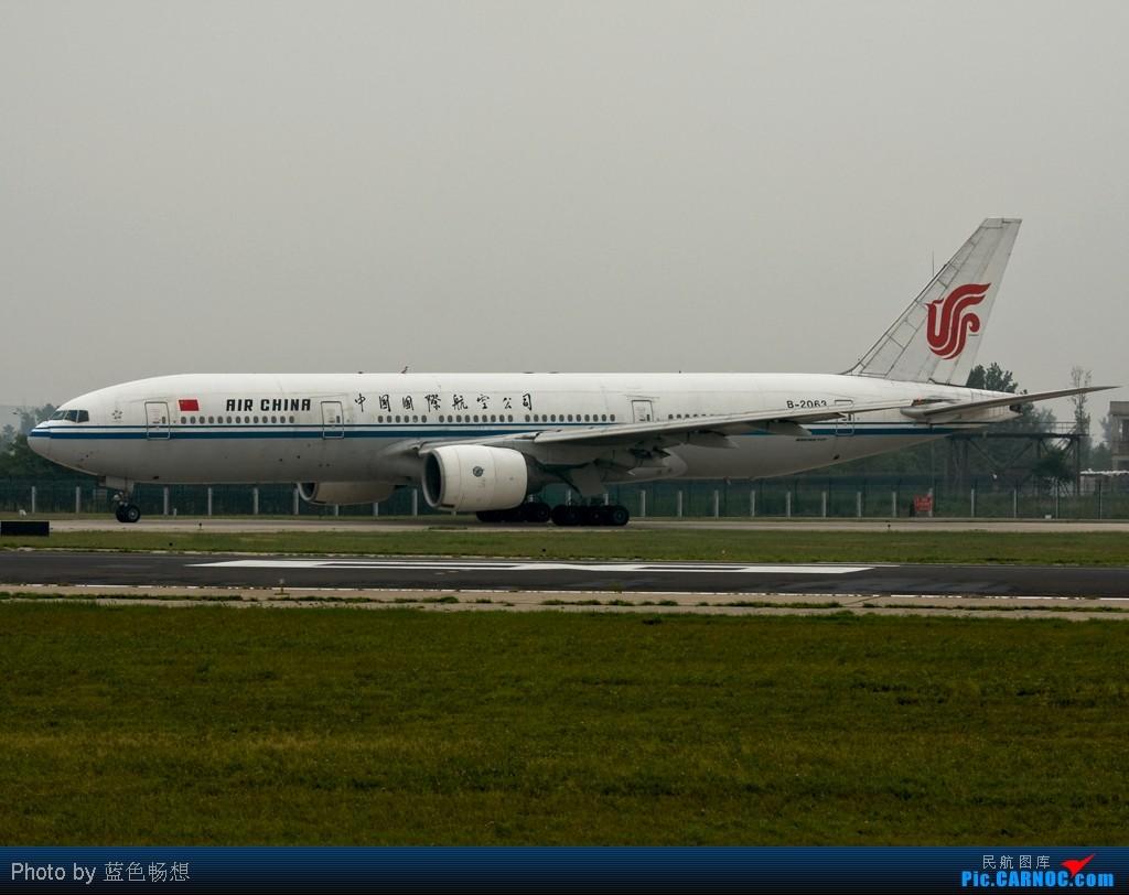 "Re:[原创]好久没有发图了,突然发现自己已经""777""了,772大肆庆祝一下! BOEING 777-200 B-2063 中国北京首都机场"