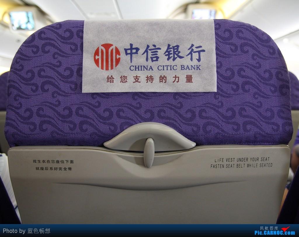 """Re:[原创]好久没有发图了,突然发现自己已经""""777""""了,772大肆庆祝一下! BOEING 777-200 B-2059 中国上海虹桥机场"""