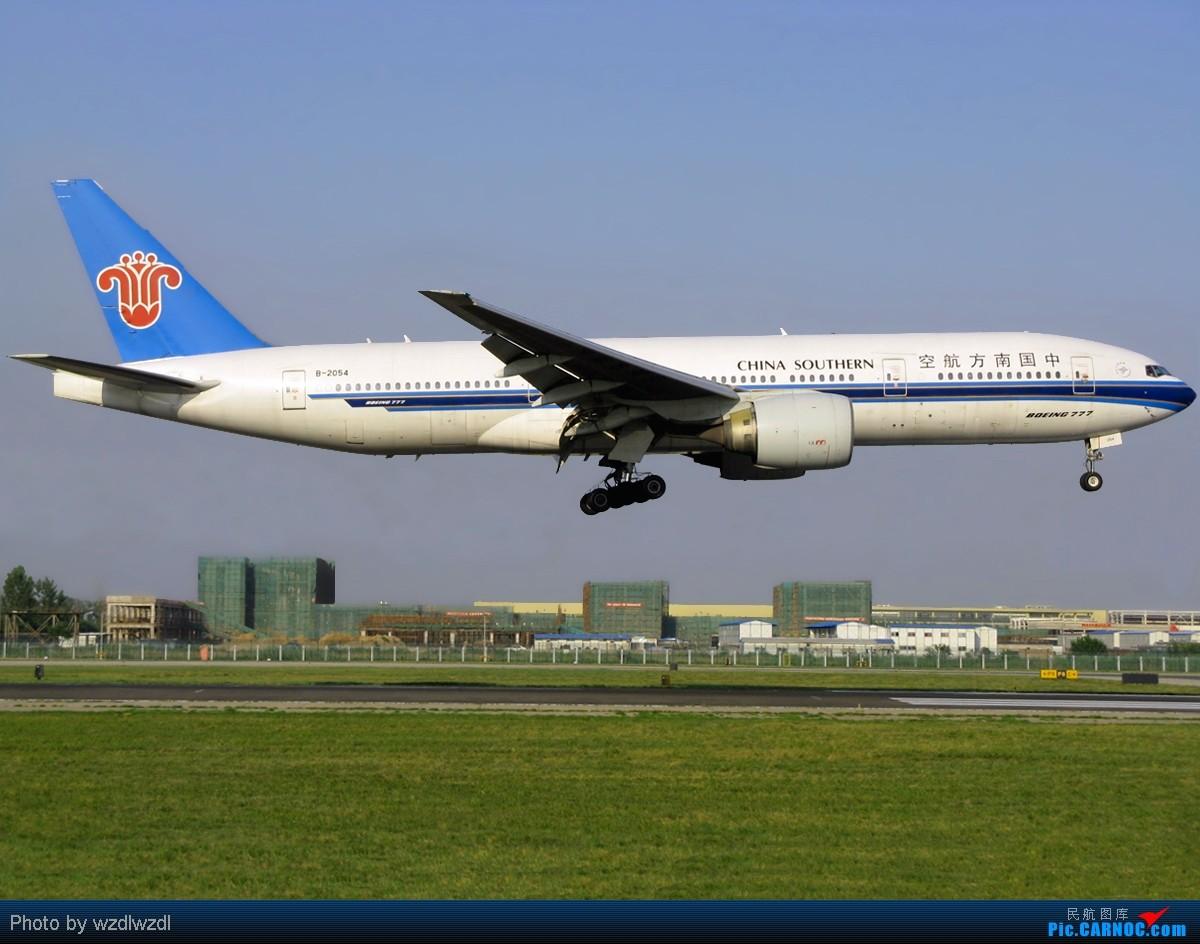 """Re:[原创]<绝世痴飞>好久没有发图了,突然发现自己已经""""777""""了,772大肆庆祝一下! BOEING 777-200 B-2054 中国北京首都机场"""
