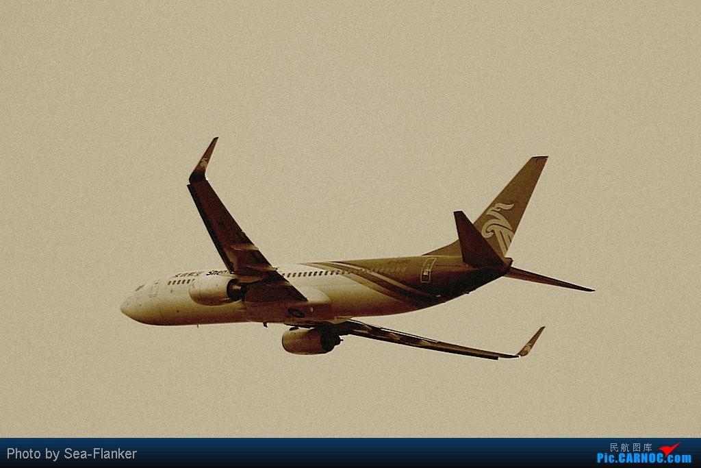 Re:[原创]怒而飞,其翼若垂天之云 B737 B-5380 NKG