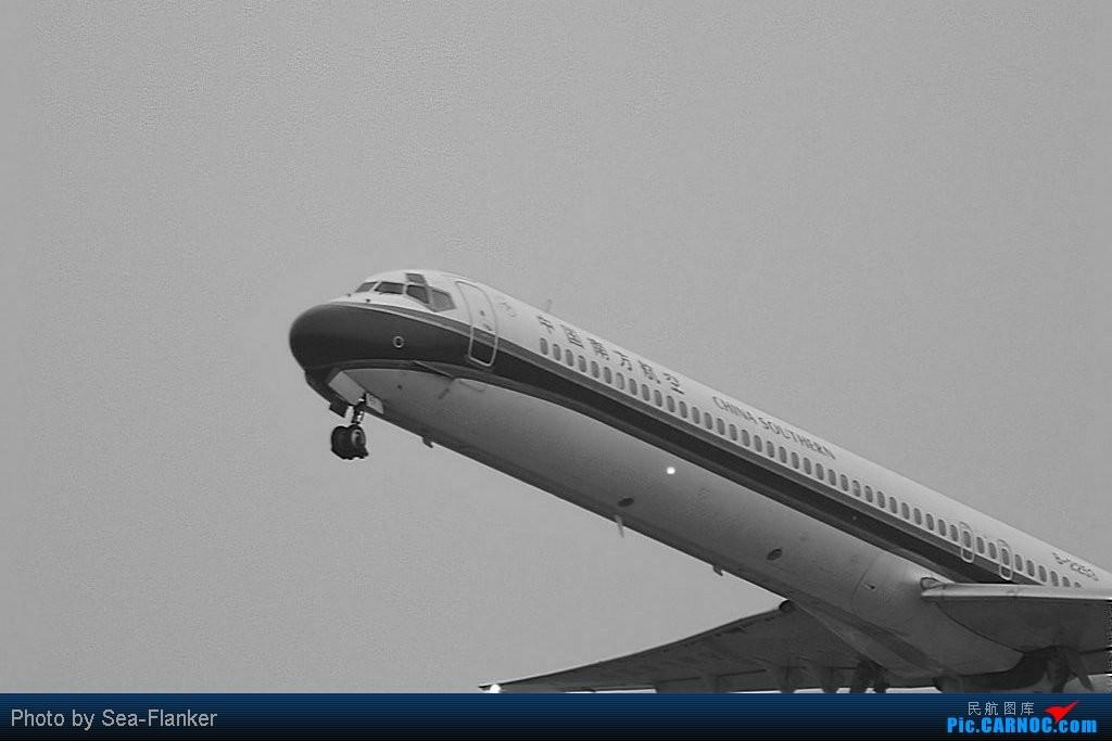 Re:[原创]怒而飞,其翼若垂天之云 MD-80 B-2253 NKG