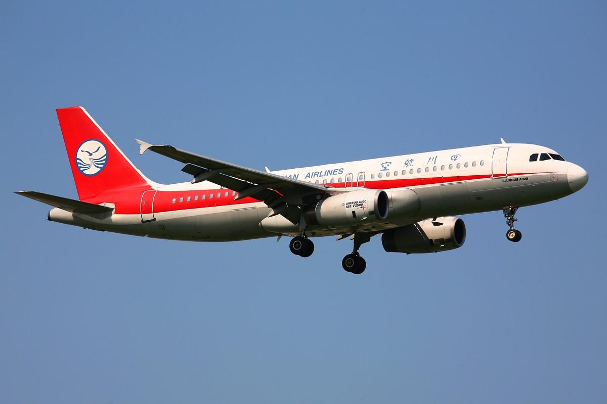 [原创]【PEK】外航330+777+747,还有川航,东航!~ AIRBUS A320-200 B-2397 中国北京首都机场