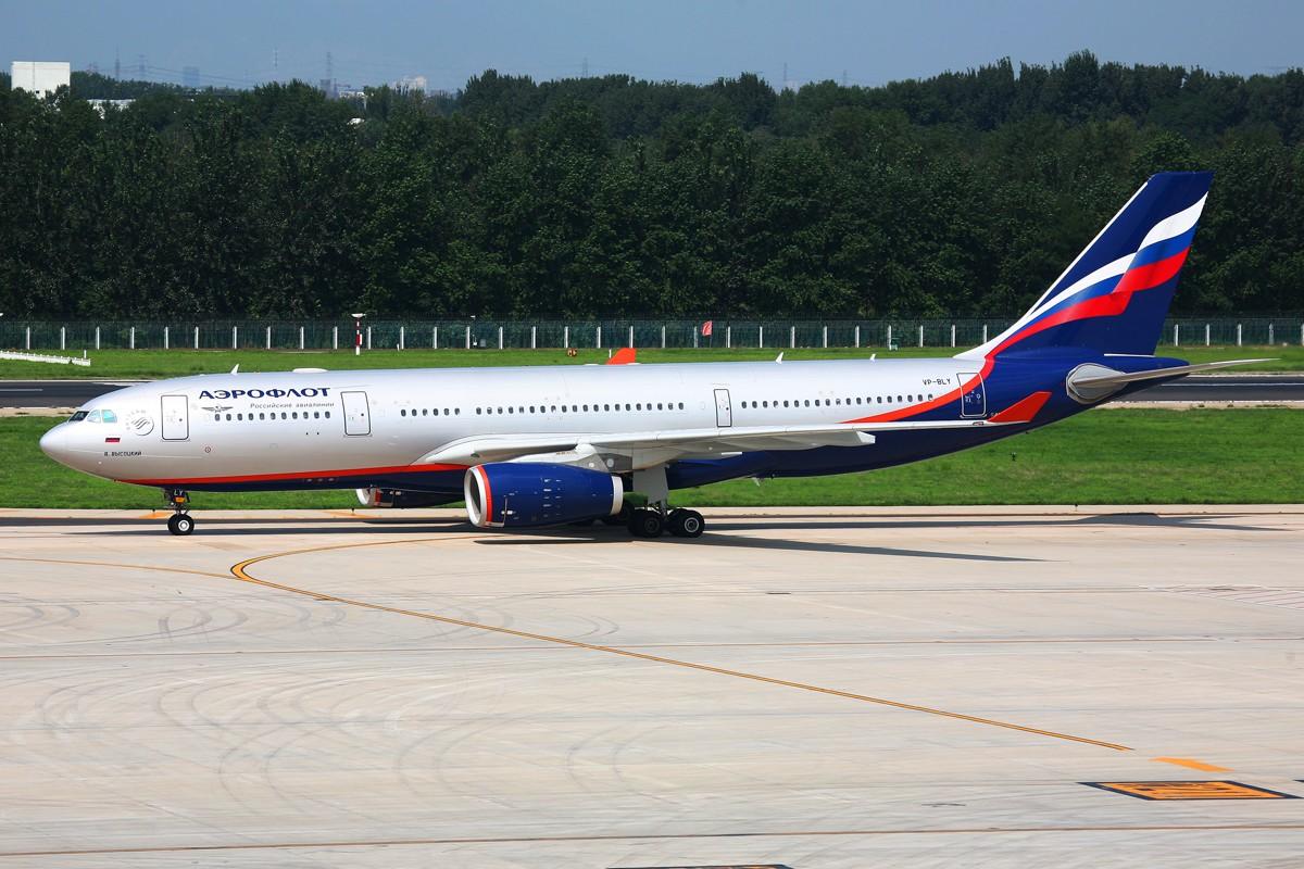 Re:[原创]【PEK】外航330+777+747,还有川航,东航!~ AIRBUS A330-200 VP-BLY 中国北京首都机场