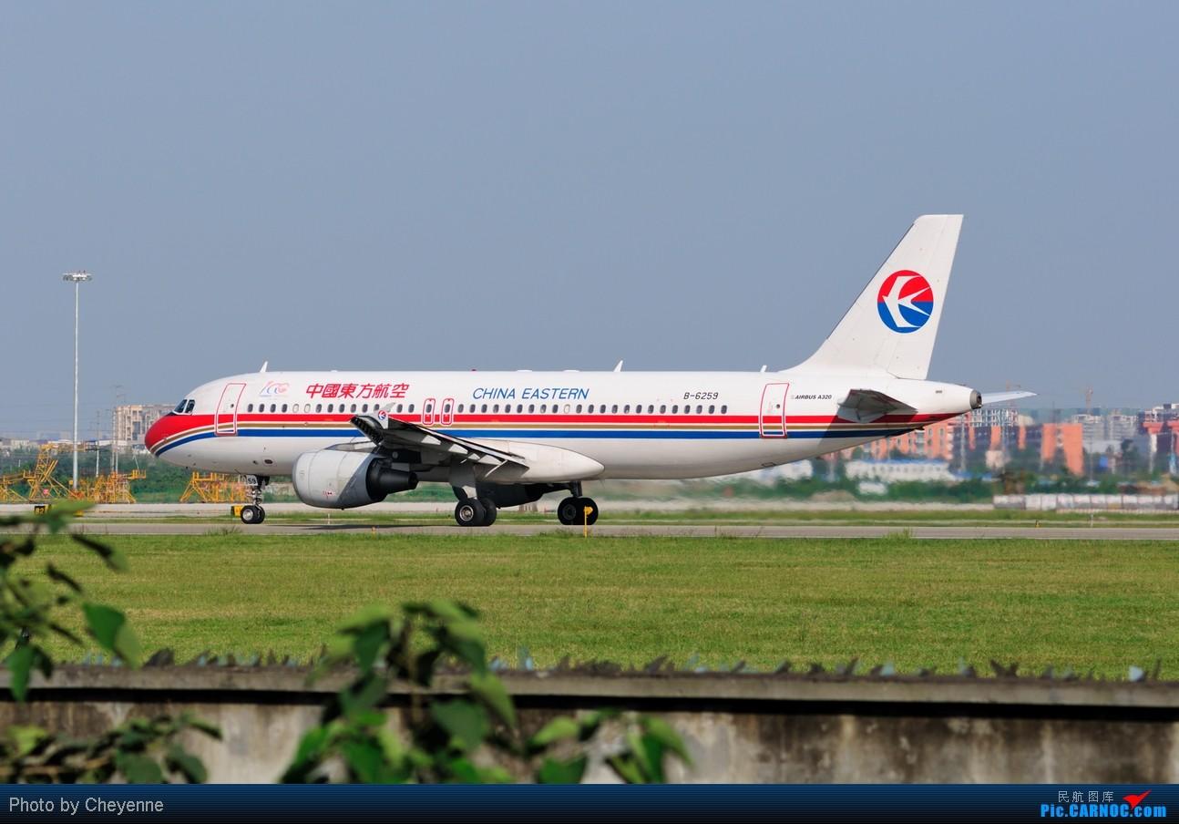Re:[原创]晴空万里贺佳节,婵娟金凤舞双流! AIRBUS A320-200 B-6259 中国成都双流机场