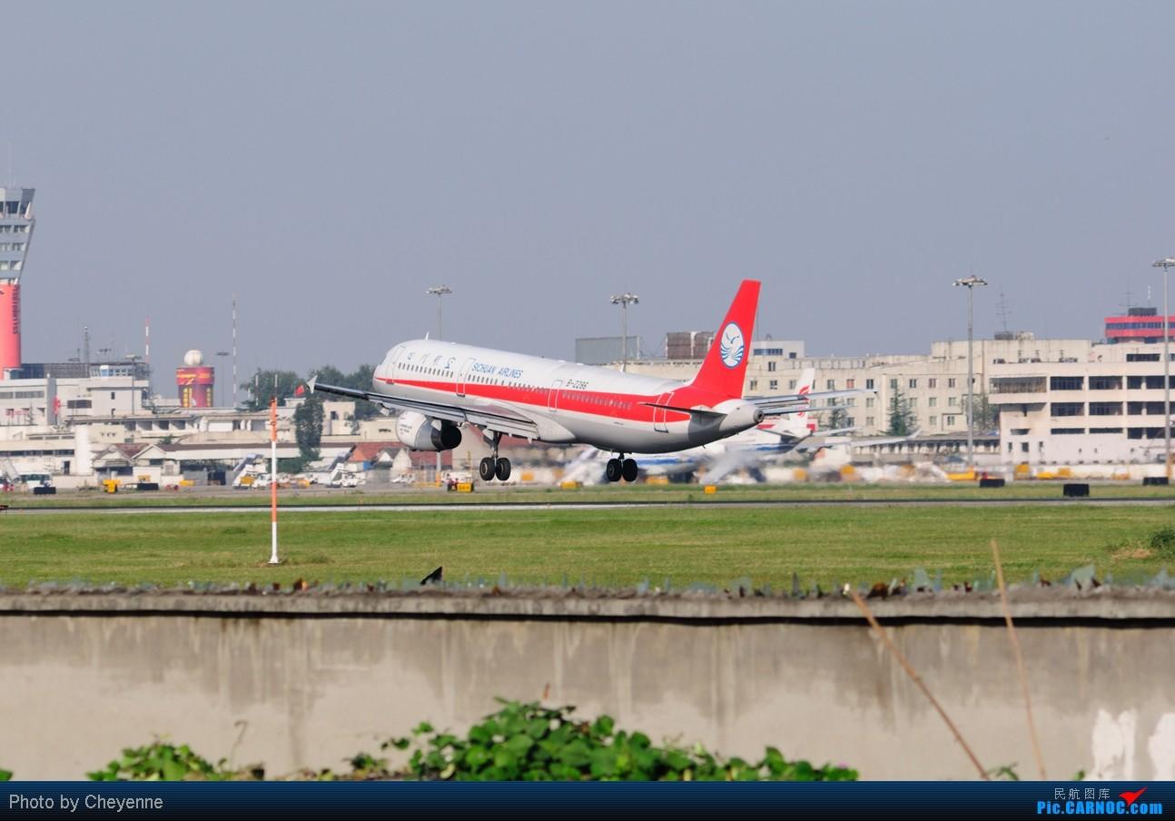Re:[原创]晴空万里贺佳节,婵娟金凤舞双流! AIRBUS A321-200 B-2286 中国成都双流机场