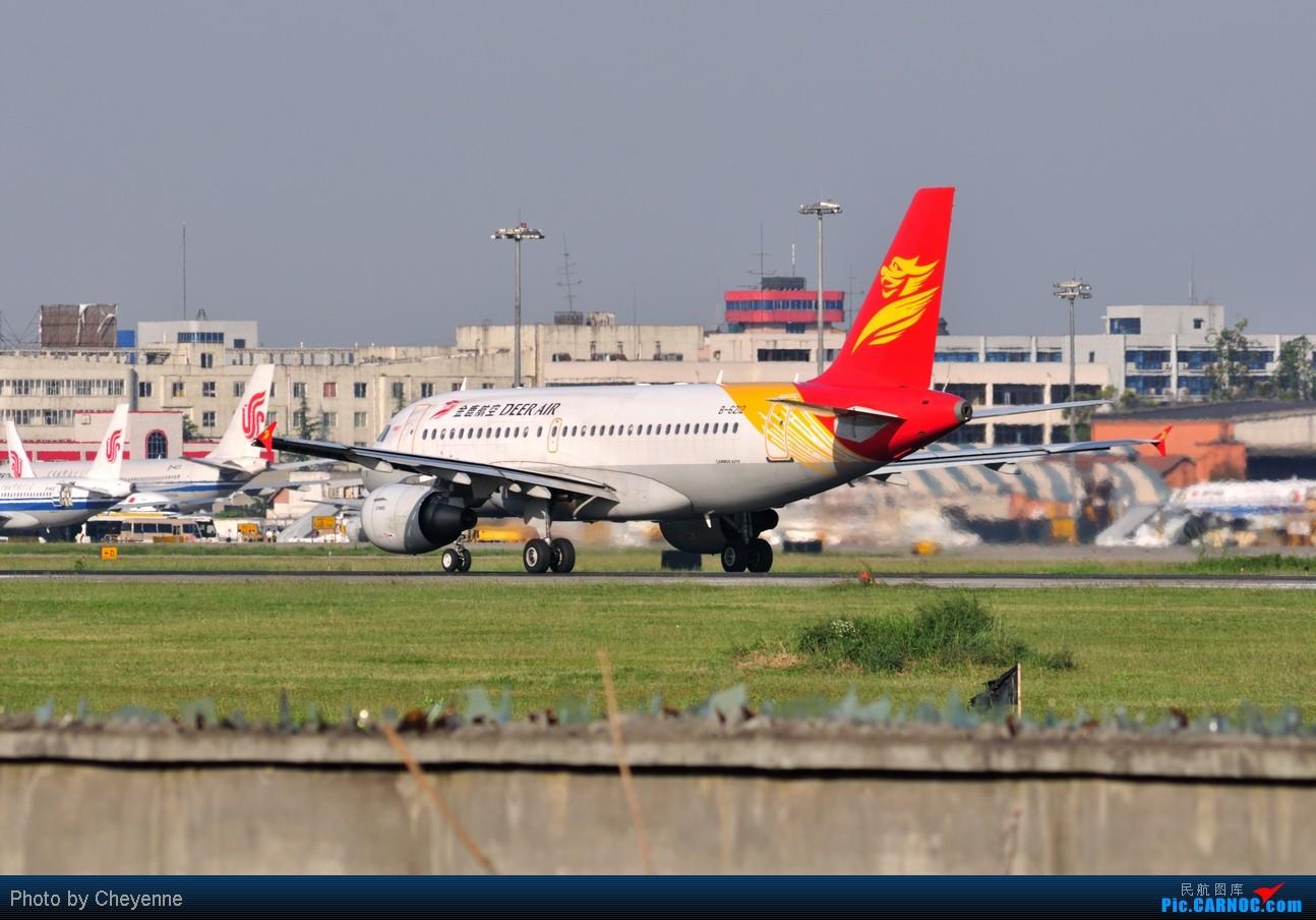Re:[原创]晴空万里贺佳节,婵娟金凤舞双流! AIRBUS A319-100 B-6212 中国成都双流机场