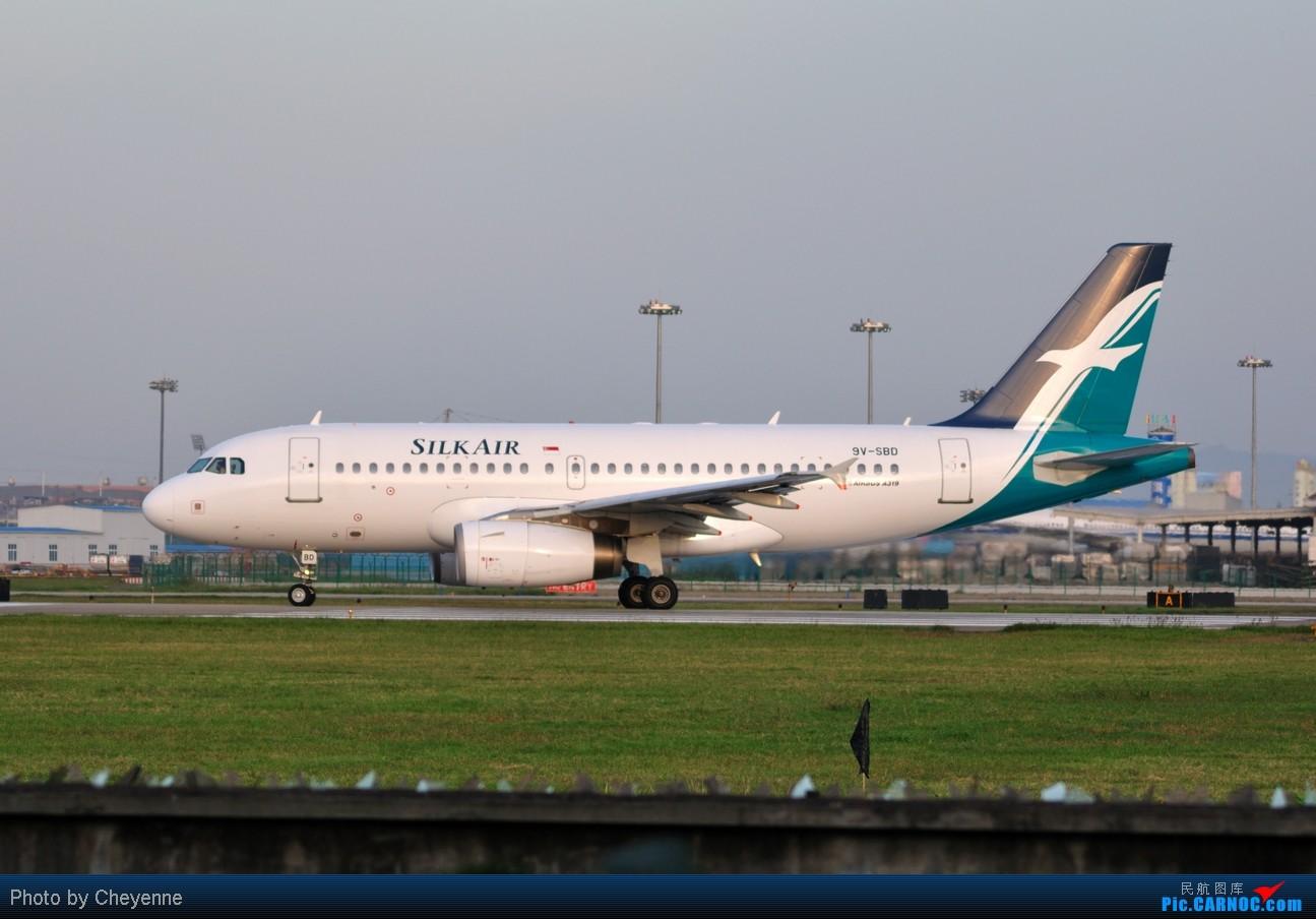 Re:[原创]晴空万里贺佳节,婵娟金凤舞双流! AIRBUS A320-200 9V-SBD 中国成都双流机场